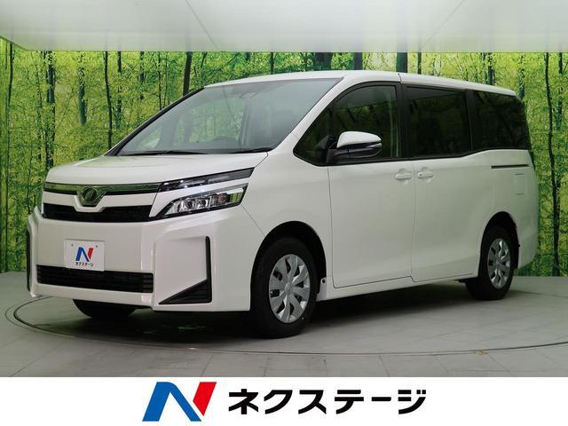 トヨタ X 登録済未使用車 両側電動ドア スマートキー 7人