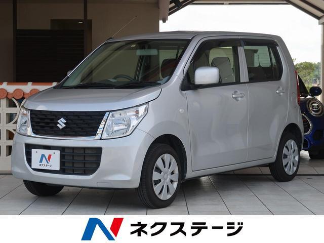 沖縄県豊見城市の中古車ならワゴンR FX キーレス アイドリングストップ オートエアコン