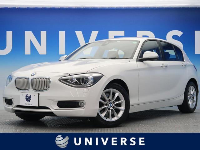 BMW 1シリーズ 116i スタイル ドライビングアシストパッケージ 純正ナビ