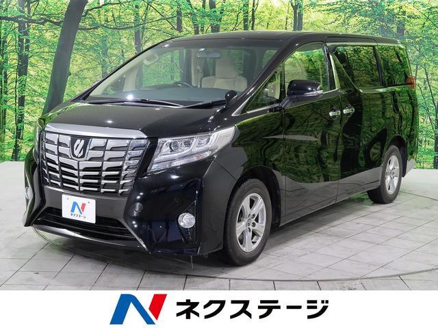 トヨタ 2.5X SDナビ バックカメラ 電動スライドドア 4WD