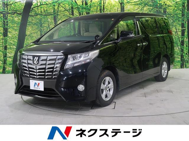 トヨタ 2.5X 4WD 8人乗り 社外SDナビ バックカメラ