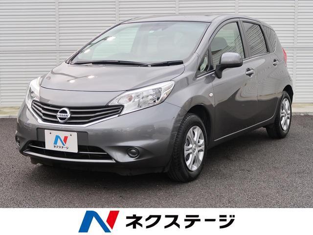日産 ノート X エマージェンシーブレーキパッケージ 衝突軽減/純正ナビ