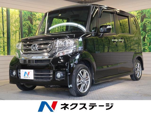 ホンダ N-BOXカスタム G・Lパッケージ特別仕様車SSパッケージ 安心パッケージ