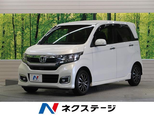 ホンダ G特別仕様車SSパッケージ シティブレーキシステム