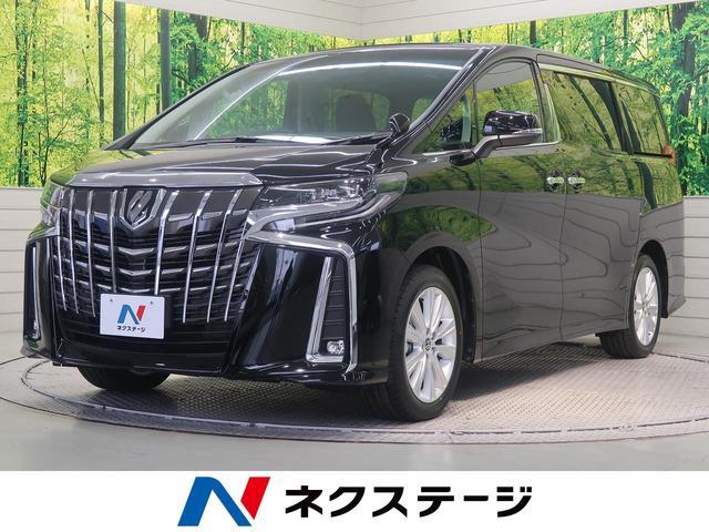 トヨタ 2.5S Aパッケージ 登録済み未使用車 サンルーフ 7人乗
