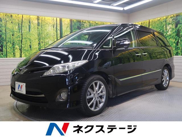 トヨタ エスティマ 2.4アエラス Gエディション 純正ナビ 両側パワスラ