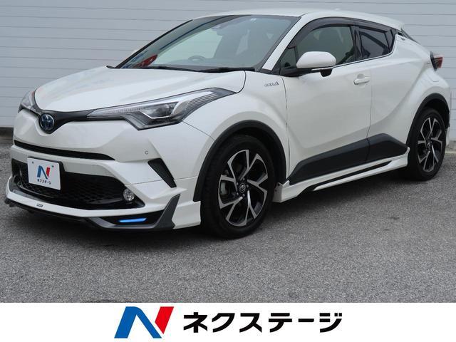 沖縄県の中古車ならC-HR G SDナビ セーフティセンス モデリスタフルエアロ