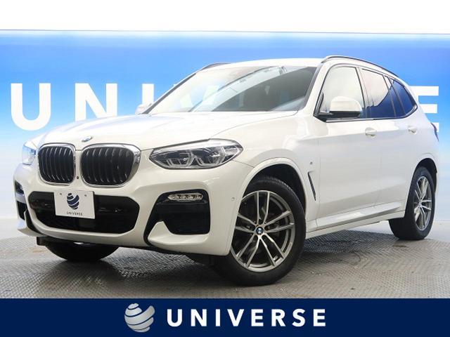 BMW X3 xDrive 20d Mスポーツ ドライビングアシストプラス