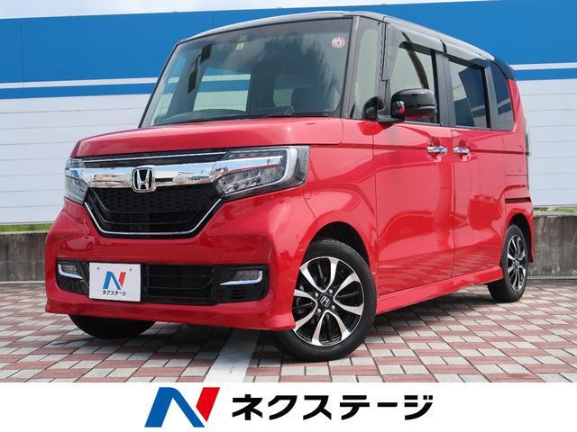 ホンダ N-BOXカスタム G・EXホンダセンシング 電動スライド 2トーン 禁煙車