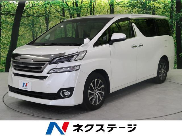 トヨタ 2.5V ワンオーナー メーカーナビTV 寒冷地仕様 4WD