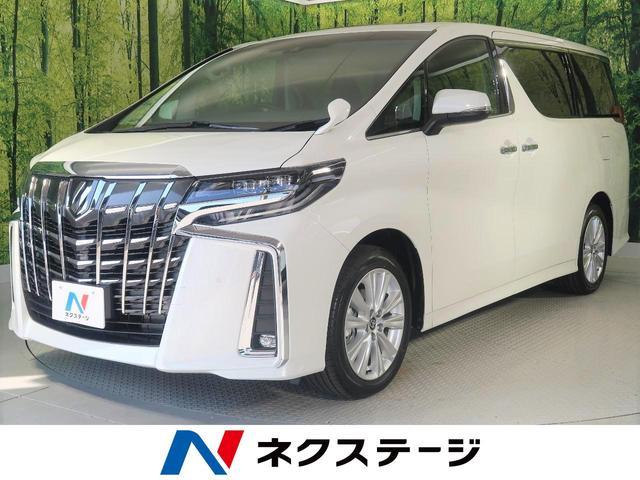 トヨタ アルファード 2.5S セーフティセンス 両側電動ドア レーダークルーズ