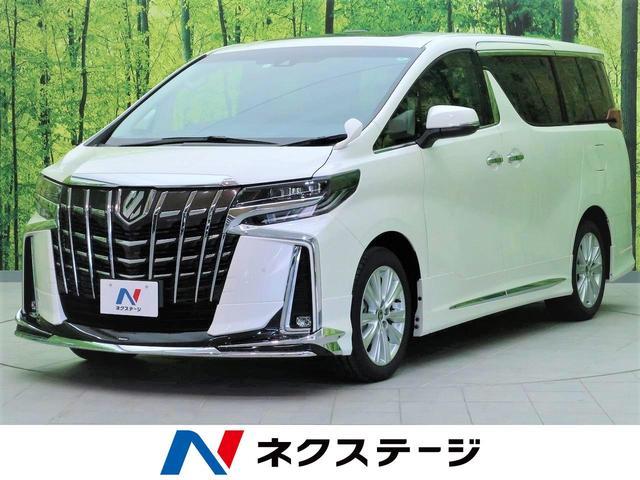 トヨタ 2.5S 登録済み未使用車 衝突軽減 モデリスタエアロ