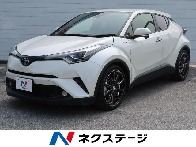 沖縄県うるま市の中古車ならC-HR S LEDエディション SDナビ セーフティセンス
