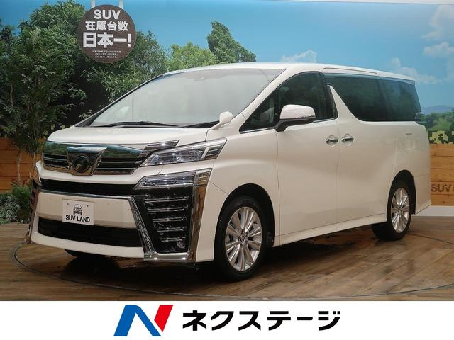 トヨタ 2.5Z 4WD 登録済未使用車 寒冷地仕様 LEDヘッド