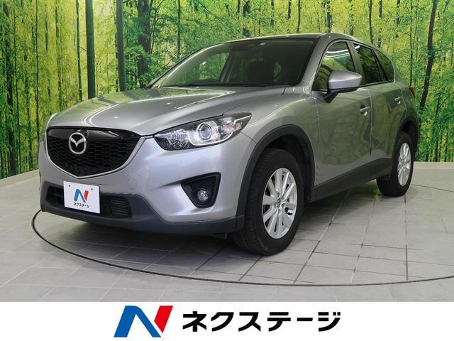 マツダ CX-5 XD 4WD セーフティクルーズパッケージ SDナビ