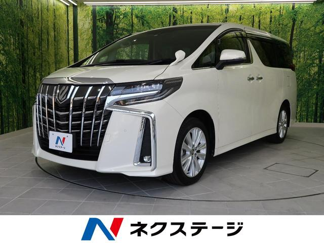 トヨタ 2.5S 8人 純正10型SDナビ セーフティセンス
