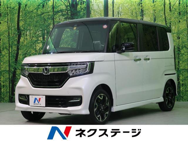 ホンダ G・Lターボホンダセンシング 4WD 届出済未使用車 ETC