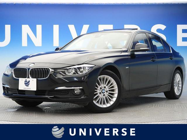 BMW 320iラグジュアリー サンルーフ ブラウン革シート