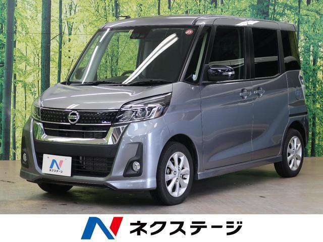 日産 ハイウェイスター X 純正SDナビ 電動スライド 衝突軽減