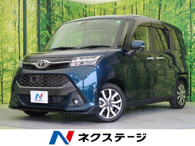 トヨタ タンク カスタムG-T 純正SDナビ バックカメラ 両側電動スライド