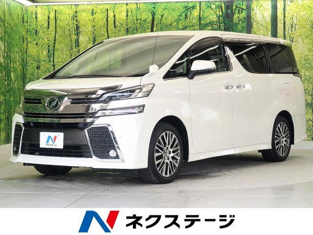 トヨタ 3.5ZA Gエディション 衝突軽減装置 純正9型ナビ