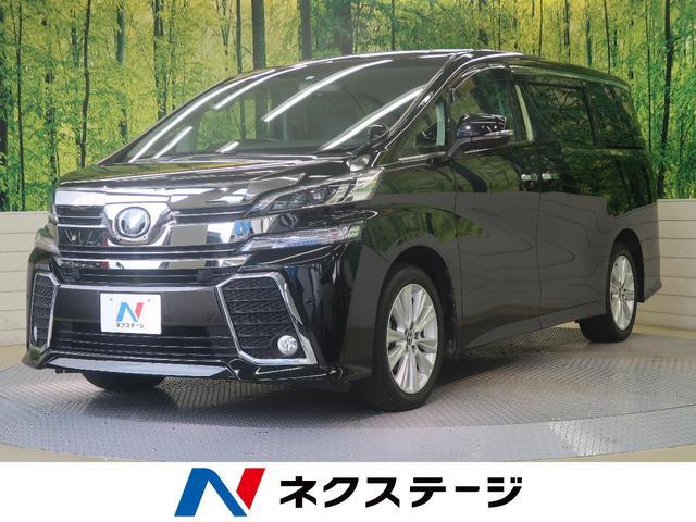 トヨタ 2.5Z 7人 サンルーフ 純正10型ナビ 両側電動ドア
