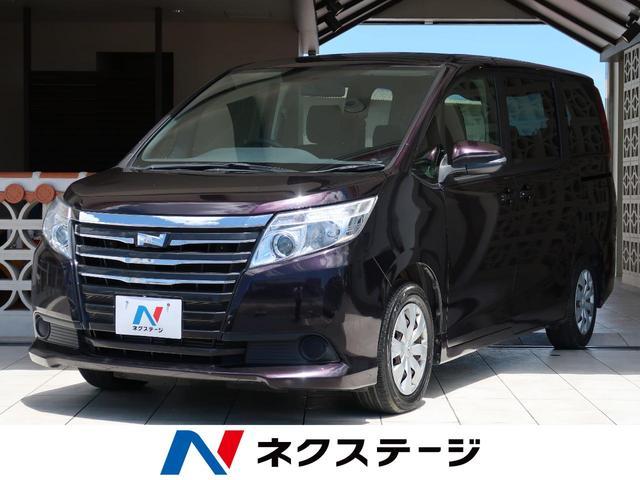 沖縄県の中古車ならノア X Vパッケージ パワースライドドア バックカメラ ETC