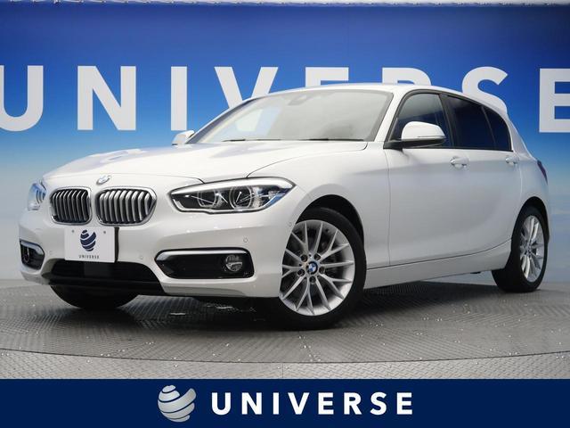 BMW 118d ファッショニスタ ベージュ革 レーダークルーズ