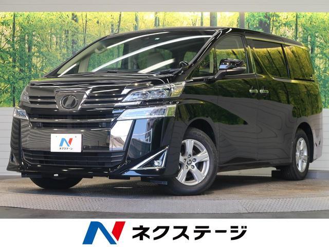 トヨタ 2.5X 社外SDナビ バックカメラ 電動スライドドア ETC セーフティセンス クルーズコントロール オートエアコン ベージュ内装 8人乗り LEDヘッド 純正16AW LEDフォグ スマートキー