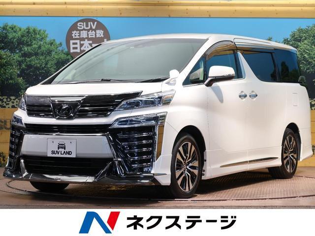 トヨタ 2.5Z Gエディション 10型ナビ 12型フリップダウン