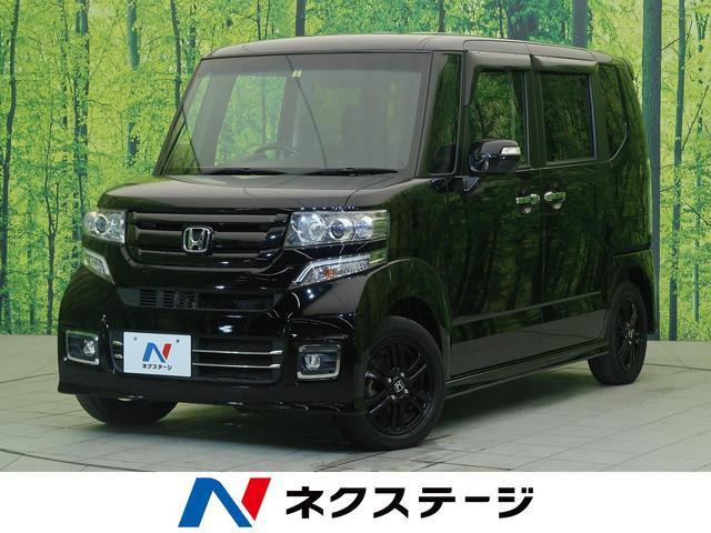 ホンダ N-BOXカスタム G特別仕様車SSブラックスタイルパッケージ 純正SDナビ