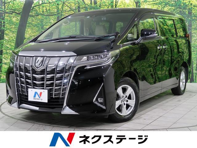 トヨタ 2.5X 4WD 社外ナビ 衝突軽減 アイドリングストップ