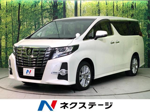 トヨタ 2.5S Aパッケージ 4WD 9型ナビTV 天吊モニター