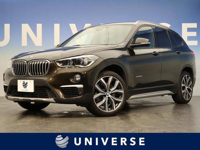 BMW X1 xDrive 20i xライン 黒革 シートヒーター 純正ナビ バックカメラ 電動トランク
