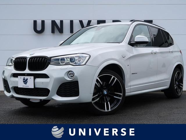 BMW xDrive 20d Mスポーツ 20インチAW バックカメラ パークディスタンス ハーフレザーシート クルーズコントロール