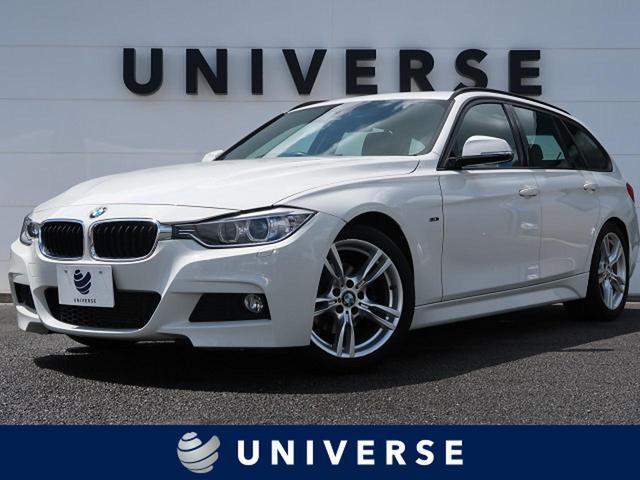 BMW 3シリーズ 320iツーリング Mスポーツ 純正HDDナビ バックカメラ スマートキー パワーシート