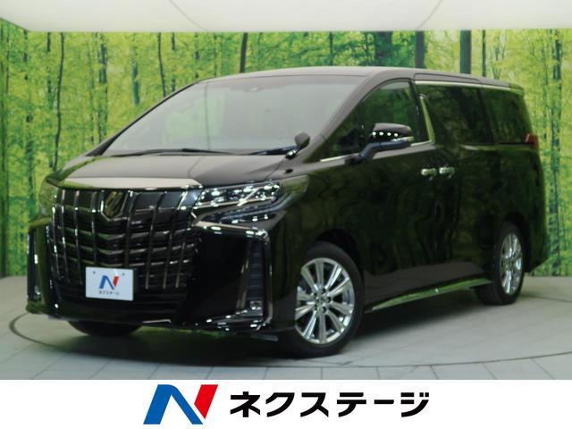 アルファード(トヨタ)2.5S タイプゴールド 中古車画像