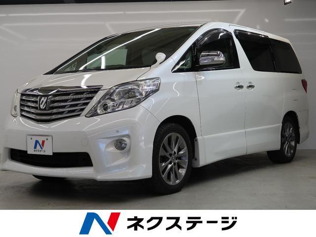 トヨタ 240S プライムセレクションII タイプゴールド 純正ナビ