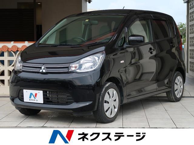 沖縄県豊見城市の中古車ならeKワゴン E キーレスエントリー 横滑り防止