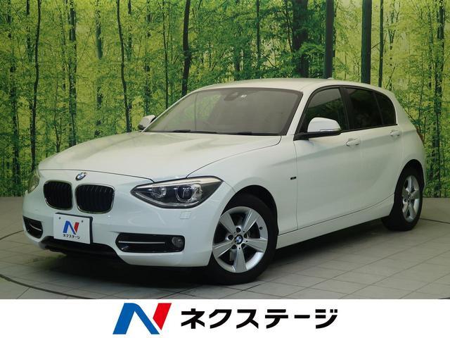 BMW 1シリーズ 116i スポーツ 純正ナビ 衝突軽減装置 ドライビングアシスト レーダークルーズコントロール バックカメラ ETC