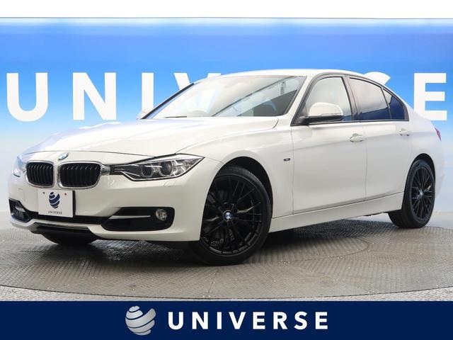 BMW 320i xDrive スポーツ 純正HDDナビ 前席パワーシート パーキングセンサー バックカメラ 社外18インチアルミ ETC ワンオーナー 禁煙車 4WD