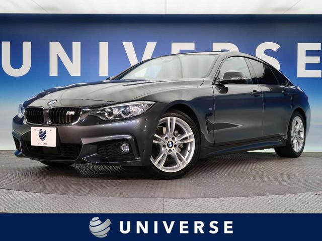 BMW 420iグランクーペ Mスポーツ 純正ナビ Bカメラ 赤革 シートヒーター インテリジェントセーフティ レーダークルコン 電動リアゲート コンフォートアクセス HID オートライト 純正18AW アイドリングストップ ETC 禁煙車