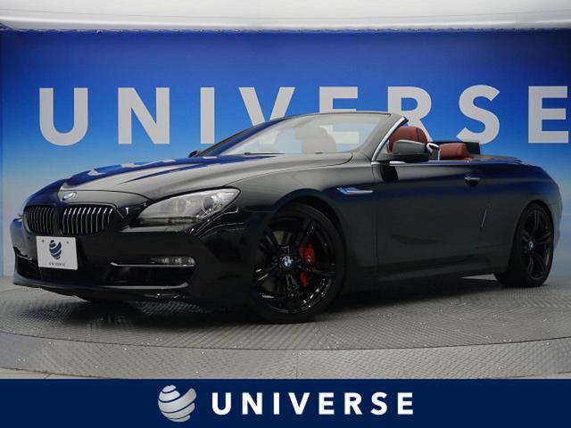 BMW 6シリーズ 640iカブリオレ コンフォートPKG プラスPKG 赤革 オプション20インチアロイホイール 自社買取 フルセグTV