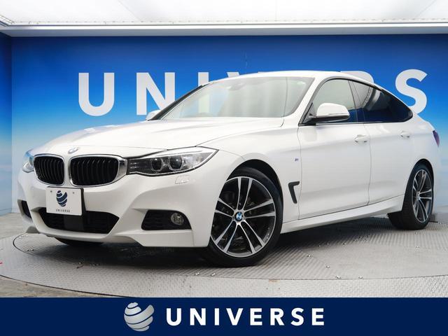 BMW 320iグランツーリスモ Mスポーツ 黒革シート シートヒーター オプション19インチアロイホイール インテリセーフティ アダプティブクルーズ コンフォートアクセス 電動リアゲート 純正HDDナビフルセグ バックカメラ HIDヘッド