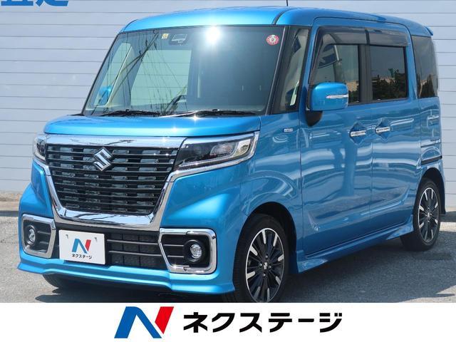沖縄県の中古車ならスペーシアカスタム ハイブリッドXS オーディオ付 衝突軽減装置 両側電動ドア コーナーセンサー シートヒーター