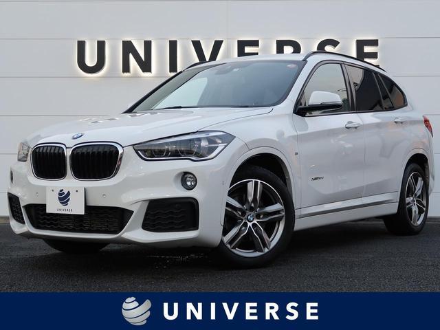 BMW xDrive 18d Mスポーツ コンフォートPKG 純正ナビ バックカメラ LEDヘッドランプ パワーバックドア ミラーETC 純正18インチAW