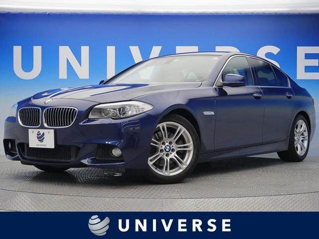 BMW 5シリーズ 528i 30thアニバーサリーエディション 限定200台 専用ボディカラー