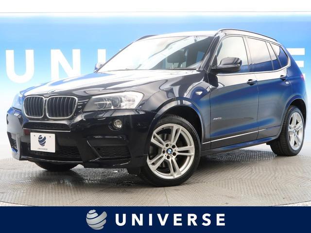 BMW xDrive 28i Mスポーツパッケージ サンルーフ クルーズコントロール パワーシート 純正ナビTV 黒革コンビシート 純正19インチアルミ クリアランスソナー 禁煙車