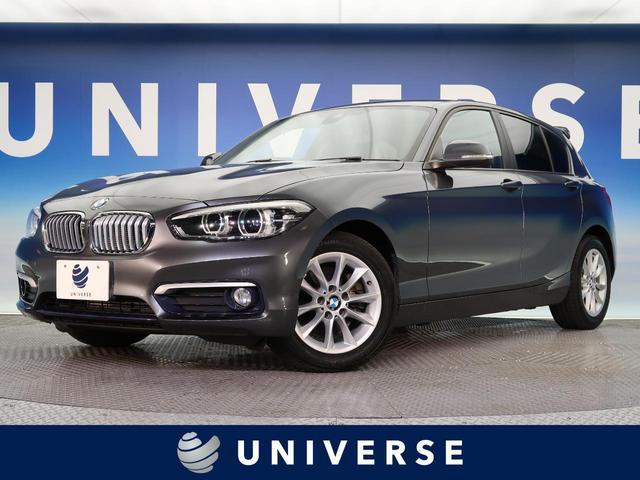 BMW 118i スタイル パーキングサポートパッケージ ドライビングアシストパッケージ クルーズコントロール オートライト ミラー内蔵型ETC 純正ナビ