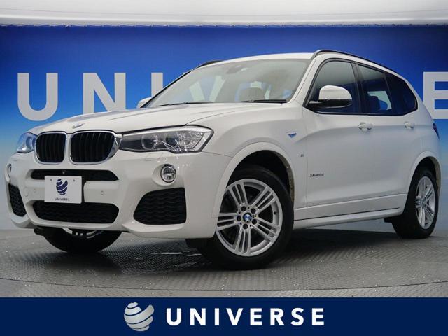 BMW xDrive 20d Mスポーツ 純正ナビ 全周囲カメラ ハーフレザースポーツシート